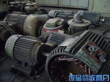 安康电机回收安康废旧电机回收安康二手电机回收