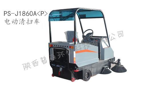 供应扫地机陕西普森电动1860AP清扫车生产厂家直销甘肃扫地机