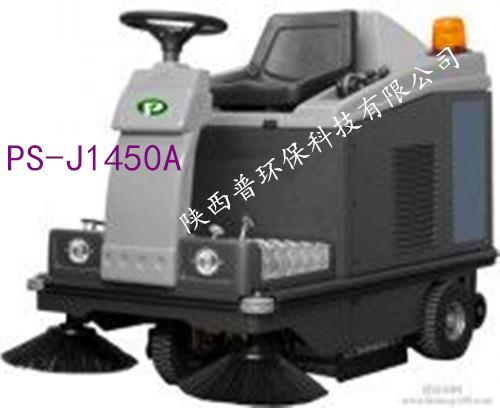 陕西普森工业厂区智能吸扫结合电动清扫车高效节能环保