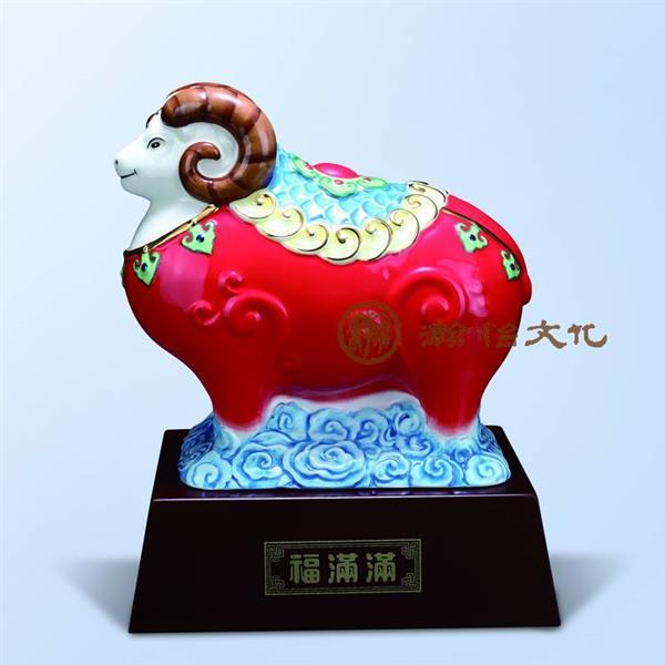 动物摆件生日礼物 琉璃礼品摆件 琉璃飞马马到成功创意精品