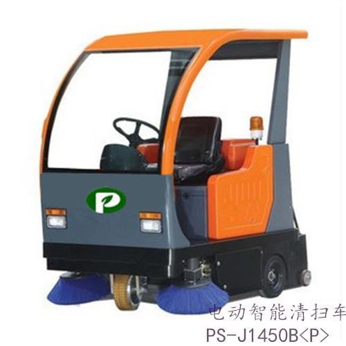 扫地机品牌陕西普森1450BP道路清扫车国产品牌