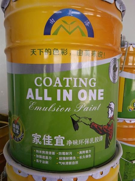 山东泰安由美漆之家佳宜净味环保乳胶漆