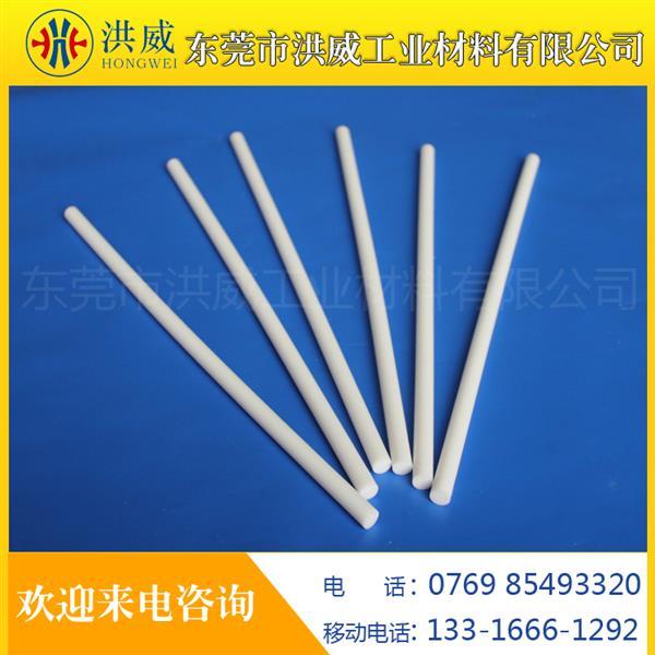 铁氟龙棒材料-正品推荐东莞企威工业