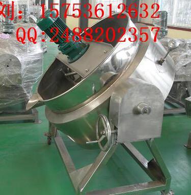 夹层锅报价,自动夹层搅拌锅,肉制品加工设备