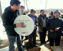大庆村村通电视信号接收器照亮你的内心世界