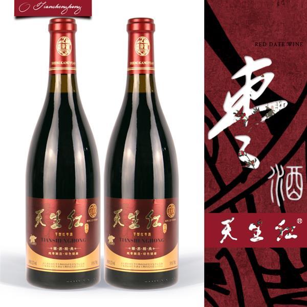 枣酒厂家|盛康源颐养精典双支礼盒|枣酒批发|枣酒企业