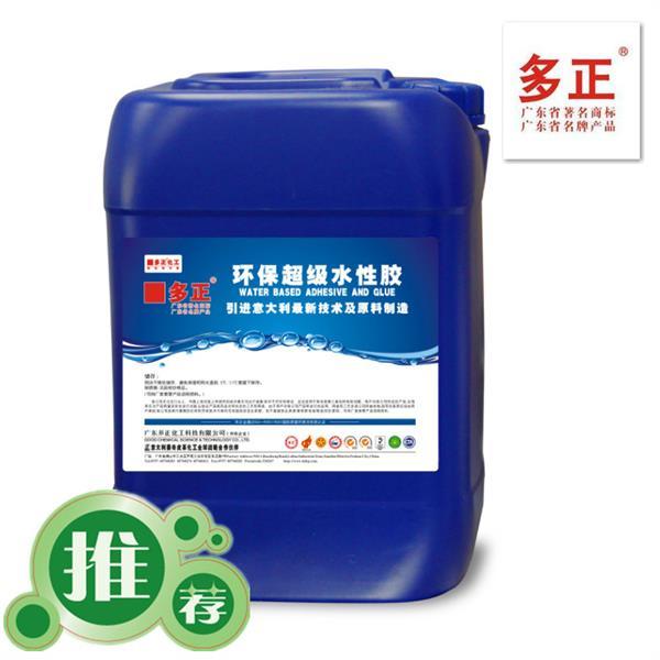 无氨天然乳胶 高技术产品 自主研发 质量有保证 欢迎各界试胶