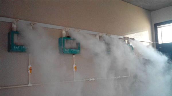 专业生产养殖场超声波喷雾消毒机
