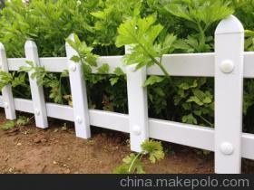 专业生产草坪围栏,PVC草坪围栏,草坪护栏的厂家