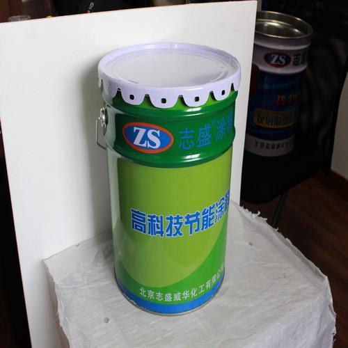 ZS-11膨胀耐高温隔热保温2元4包微信红包群号