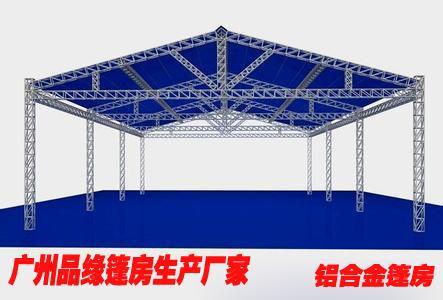户外活动婚礼婚庆篷房 展销会展帐篷定做 大型欧式篷房