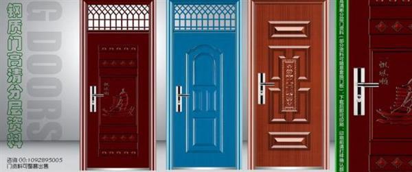 深圳广州东莞复合门厂家批发销售钢质工程门,宿舍门价格最低