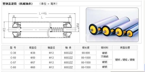 广东泰源滚筒价格,无动力伸缩滚筒线厂家