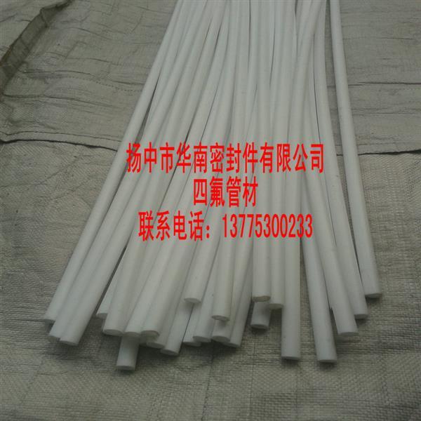 四氟管材价格,四氟管材供货商,江苏扬中四氟管生产厂家
